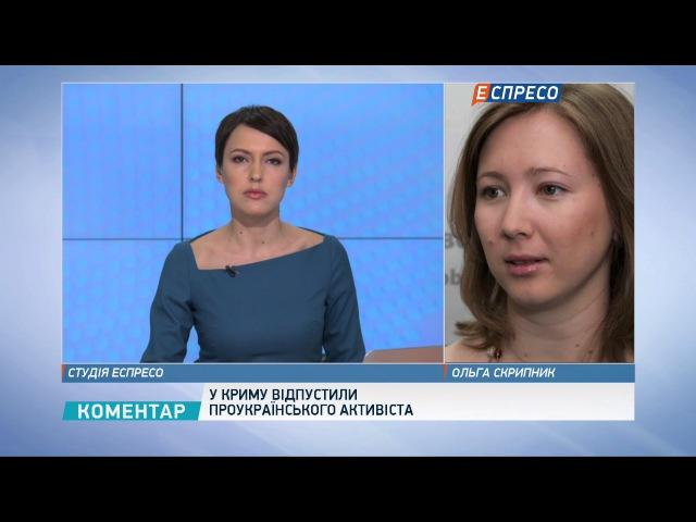 У Криму відпустили проукраїнського активіста Ігоря Мовенка