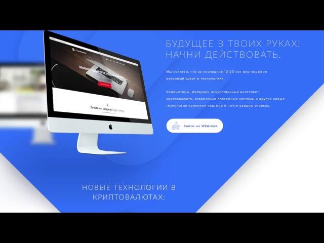 Запись Webinar Success Factory Россия, 12-03-2018 (2 часть). В. Рафальский, ТОП-Лидер компании.