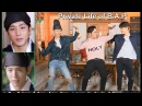 ENG SUB Private Life of B.A.P Season 3, Episode 2 해요TV/Heyo TV Mission Games, Dance more