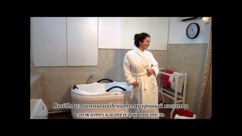 Как правильно принимать скипидарные ванны Залманова