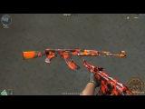 Cross Fire China  AK47-Volcano (Battle Royale) !