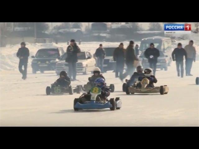 Экстремалы Марий Эл испытали ледовую трассу на картингах Вести Марий Эл