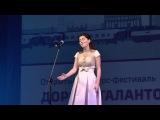 Данилова Екатерина - Ария Снегурочки из оперы
