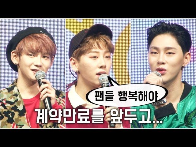 JBJ 멤버들, 계약만료-연장에 뭉클한 생각 @'꽃이야' 발표 언론쇼케이스 (2018.01.17)