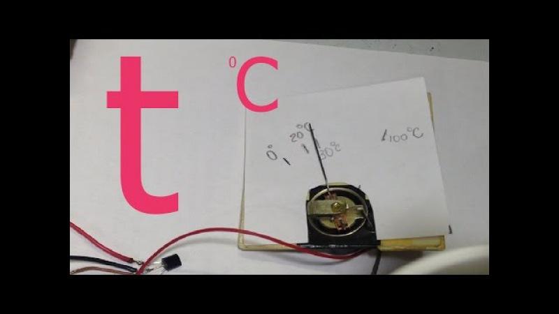 Делаем электронный термометр на кремниевых диодах по мостовой схеме.