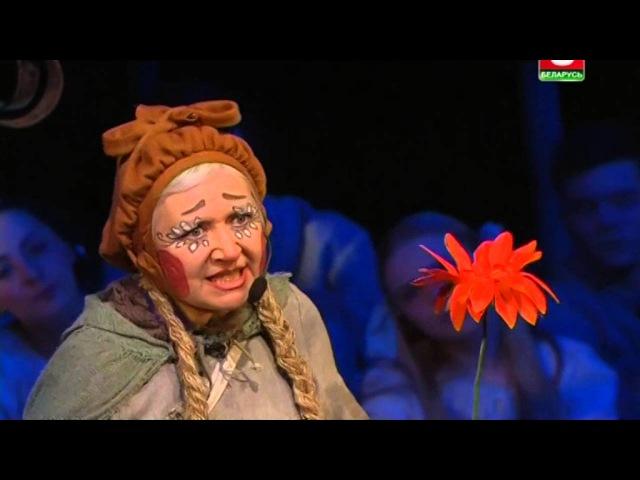 Фольк-опера Адвечная песня