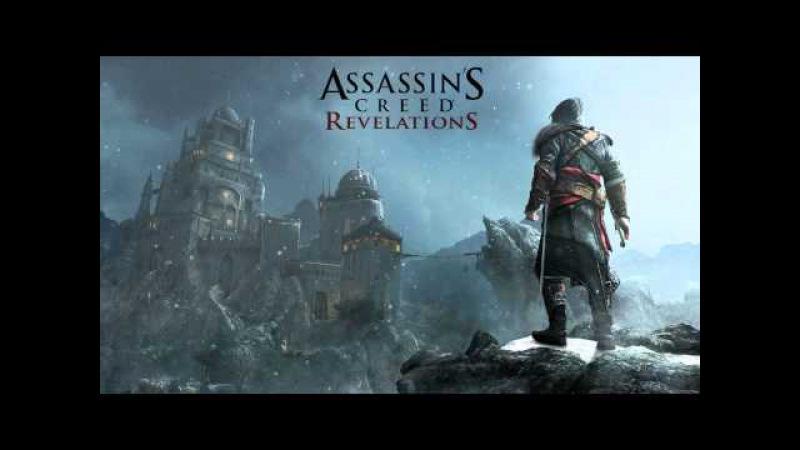 Jesper Kyd Lorne Balfe - Assassin's Creed Theme (Assassin's Creed: Revelations OST 1)
