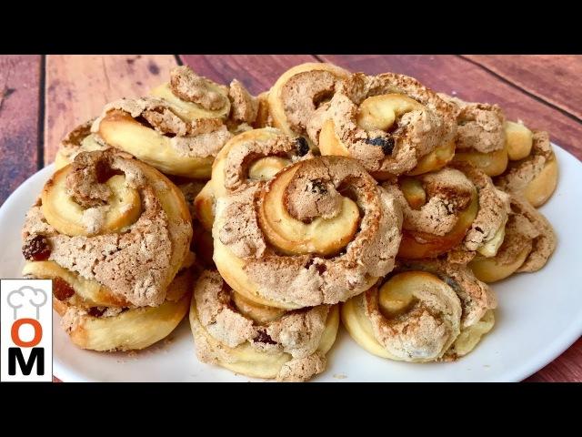 Печенье с Безе с Изюмом и Орехами, Вы Просто Влюбитесь в Этот Рецепт | Cookies with Meringues