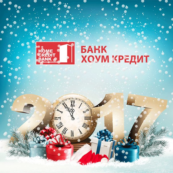 Дорогие наши Коллеги, Клиенты и жители Казахстана! Публикуем поздрав