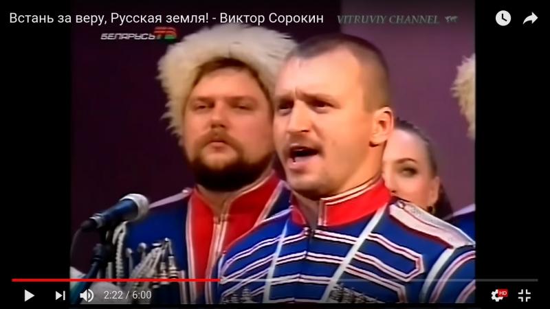 Виктор Сорокин и Кубанский Казачий Хор - МАРШ