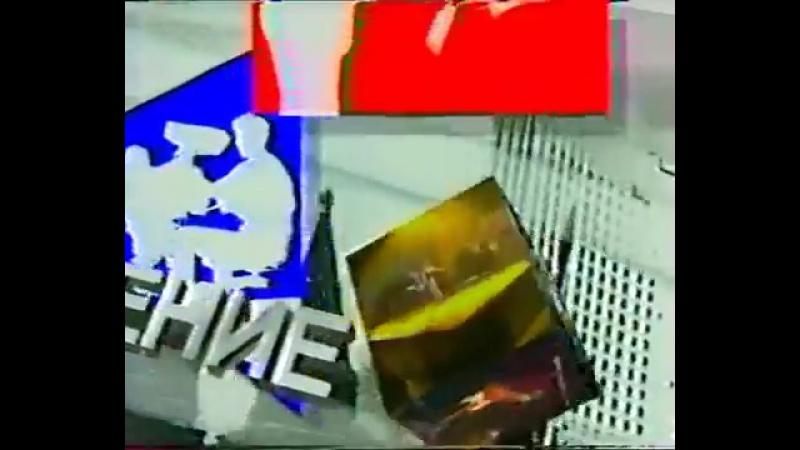 Заставка начала и конца эфира (МТК, 1995-1997)