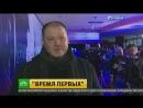 НТВ - В Москве представили фильм Время первых о выходе Леонова в открытый космос
