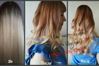 Покраска волос стерлитамак цена