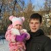 Sergey Maslov
