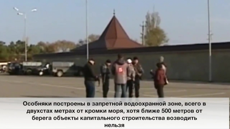 Царские владения дагестанских чиновников