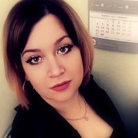 Кристина Колякина