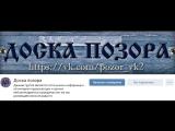 Украинцы в США_ Россия правильно сделала, что вернула Крым!