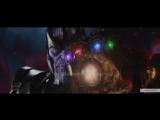 Мстители- Война бесконечности (2018) Трейлер