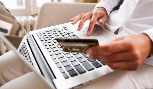 Онлайн займы плохая кредитная