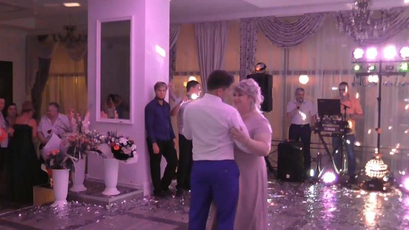 танец Жениха и Мамы поём вместе с Папой Жениха