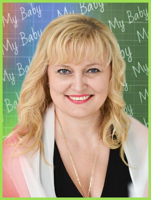 Малявко Лариса Николаевна