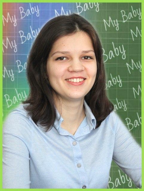 Канцедалова Анна Валерьевна