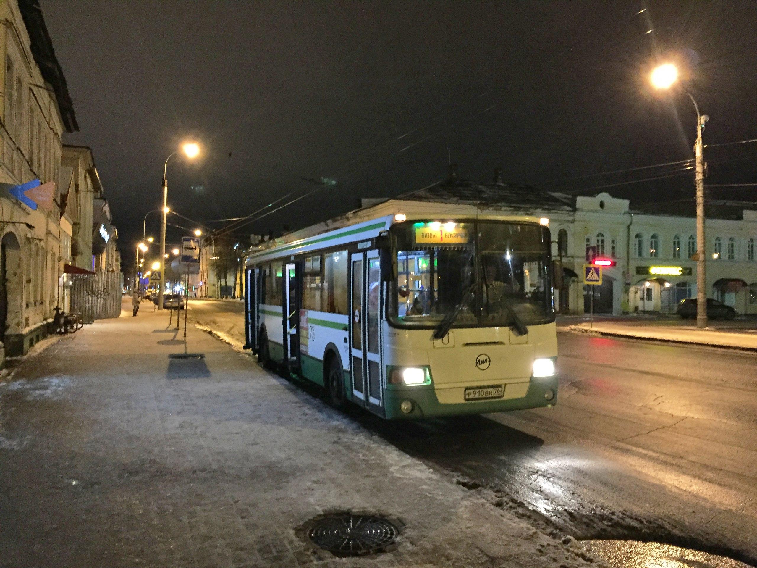 Автобус №1. Остановка: Соборная площадь