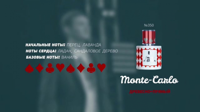 Voyage d'Amour - Monte-Carlo