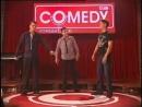 Comedy Club / камеди клаб - Разборки в ТЮЗе (Гарик «Бульдог» Харламов, Тимур Каштан Батрудинов и Гарик Мартиросян)