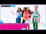 KIDZ BOP Kids UK - Shout Out to My Ex (Little Mix Cover)