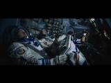 Салют-7 (Официальный русский трейлер №1)