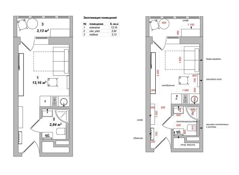 Проект маленькой студии 16 м (с лоджией 19 м).