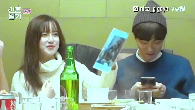 Гу Хе Сон и Ан Дже Хён