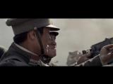 Падение последней империи / 1911 (2011). Атака пехоты революционной армии на позиции цинской армии