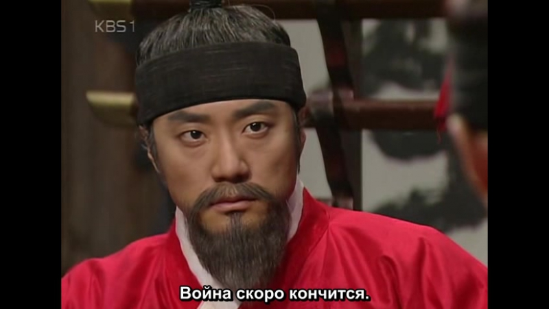 [Сабы Кот Изерлонский / ClubFate] - 102/104 - Бессмертный флотоводец Ли Сунсин / The Immortal Lee Soon-Shin (2004-2005/Юж.Корея)