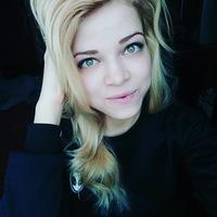 Дарья Алушева