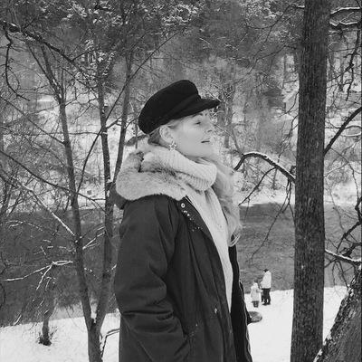 Nadja Navosardova