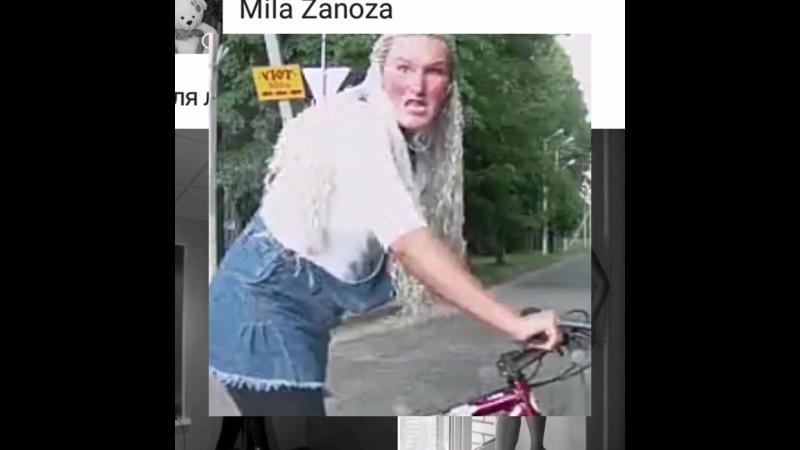 Mila Zanoza feat. Юля Красавченко