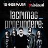 Lacrimas Profundere  10 февраля  Санкт-Петербург