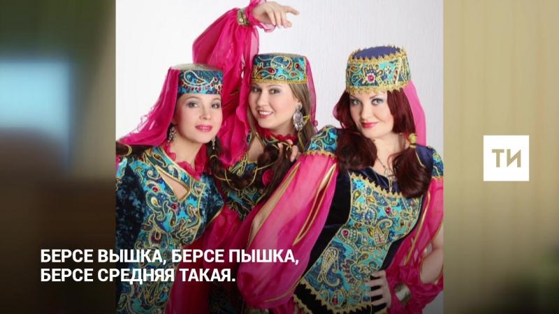 Алмаз Хәмзиннән татар җырчыларына күзәтү