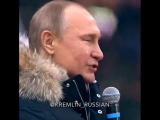 Путин: «Вместе мы – команда». Об этом он заявил на митинге за Сильную Россию в Лужниках.