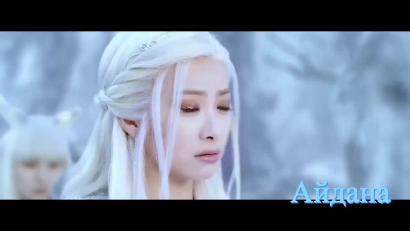 Клип на Ледяная фантазия Три жизни три мира , Легенда о Чу Цяо - Девочка моя