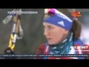 Репортаж Матч ТВ в преддверии важнейшей эстафеты для женской сборной России в нынешнем сезоне.