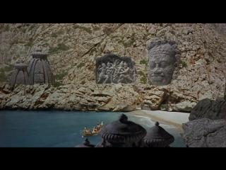 Золотое путешествие Синдбада (1974)