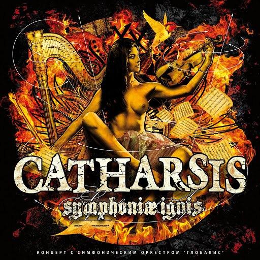 Catharsis альбом Symphoniae Ignis