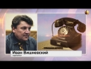Об авиакатастрофе в Подмосковье и плясках ггоссийской власти