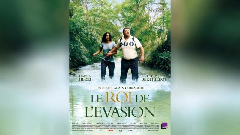 Король побега (2009) | Le roi de l'