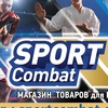 Sportcombat Sportcombat