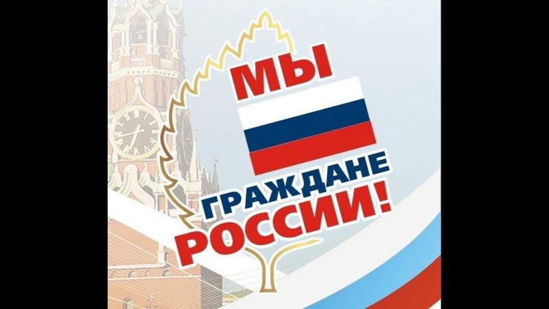 Торжественное вручение паспортов РФ 21.02.18