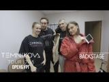 Закулисье тура в Оренбурге - Елена Темникова (TEMNIKOVA TOUR 17/18)